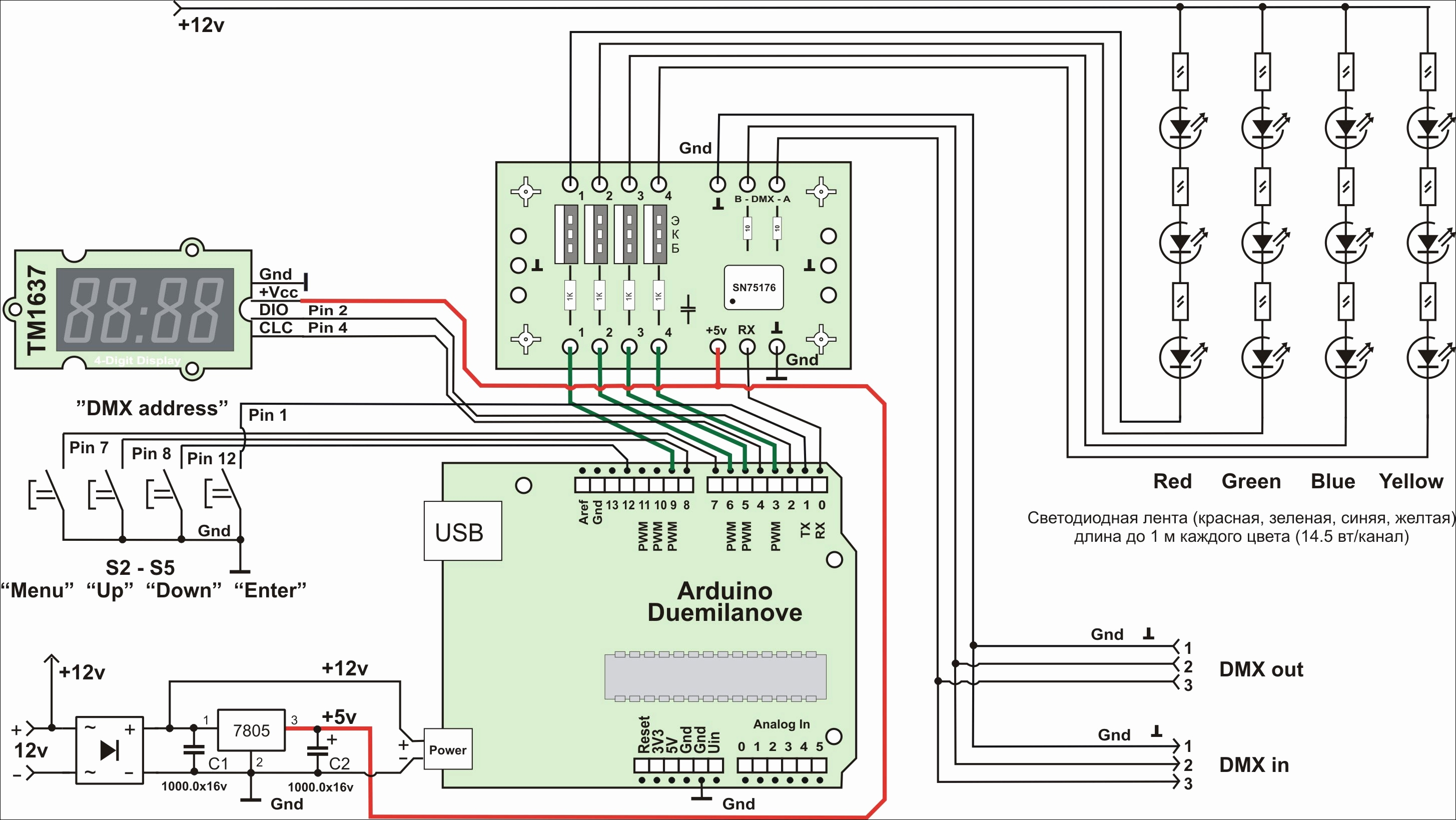 0 10 Volt Dimming Wiring Diagrams - All Wiring Diagram - 0-10 Volt Dimming Wiring Diagram