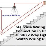 2 Way Light Switch Wiring || Staircase Wiring Connections || In Urdu   Wiring Diagram Light Switch