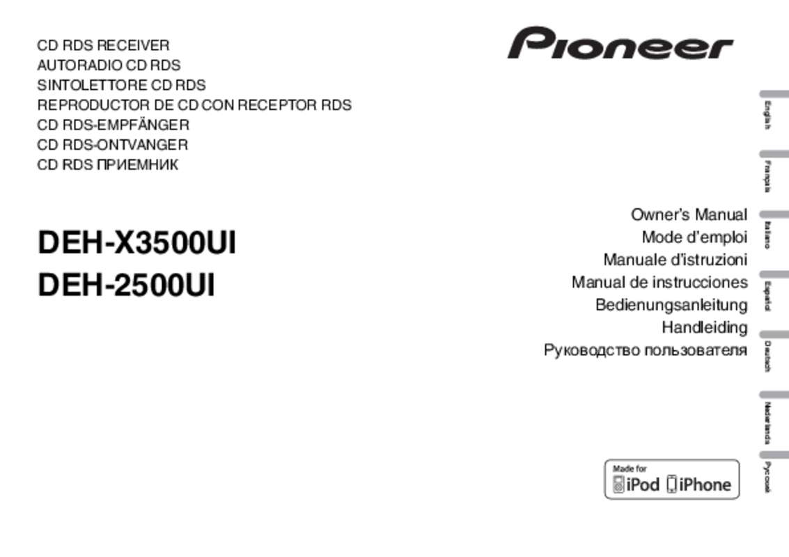 Notice Pioneer Deh-X3500Ui - Autoradio Trouver Une Solution À Un - Pioneer Deh X3500Ui Wiring Diagram