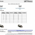 Rj45 To Rj12 Cat3 Wiring Diagram   Wiring Schematics Diagram   Rj45 Wiring Diagram