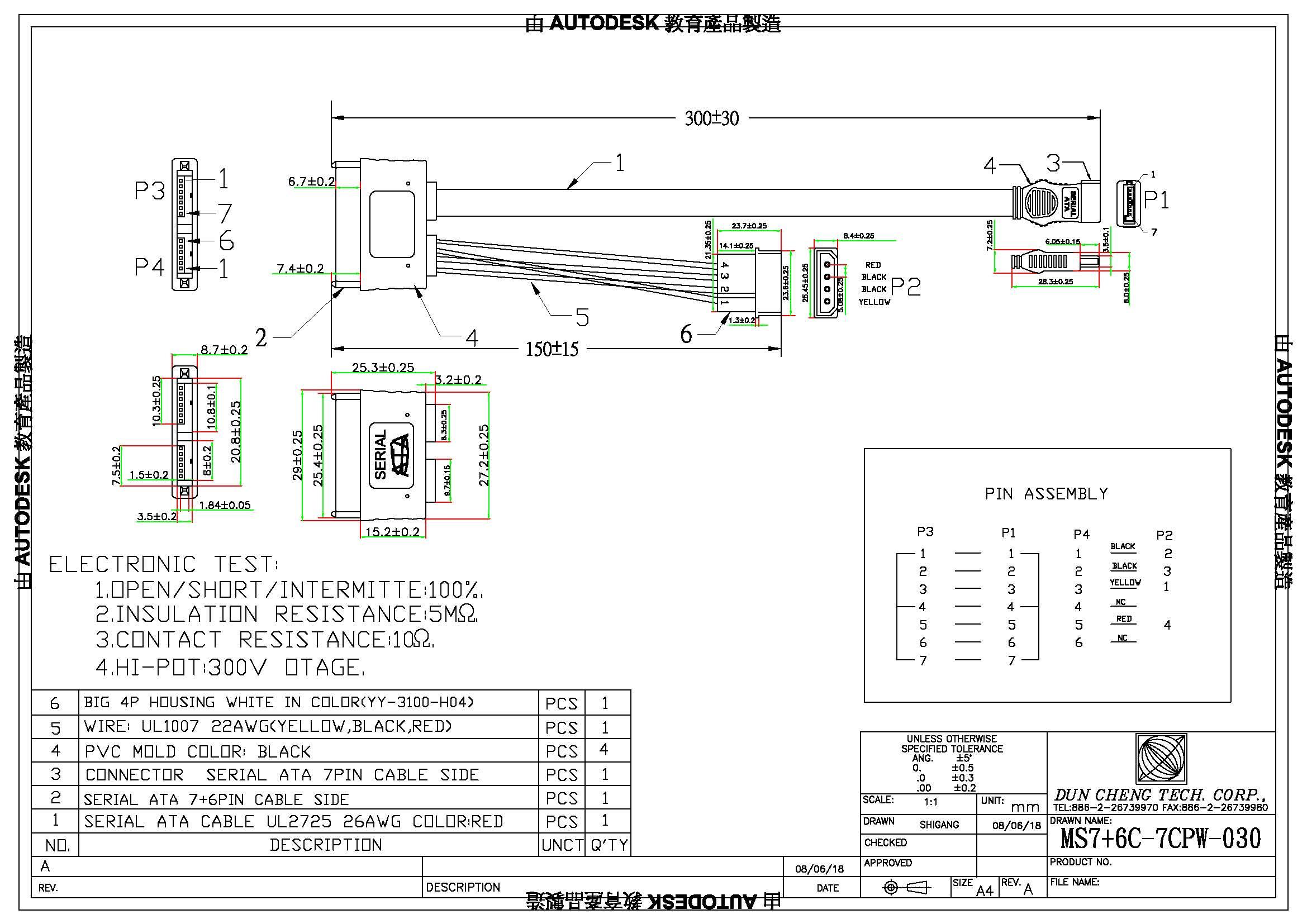Sata To Usb Diagram   Wiring Diagram - Sata To Usb Wiring Diagram