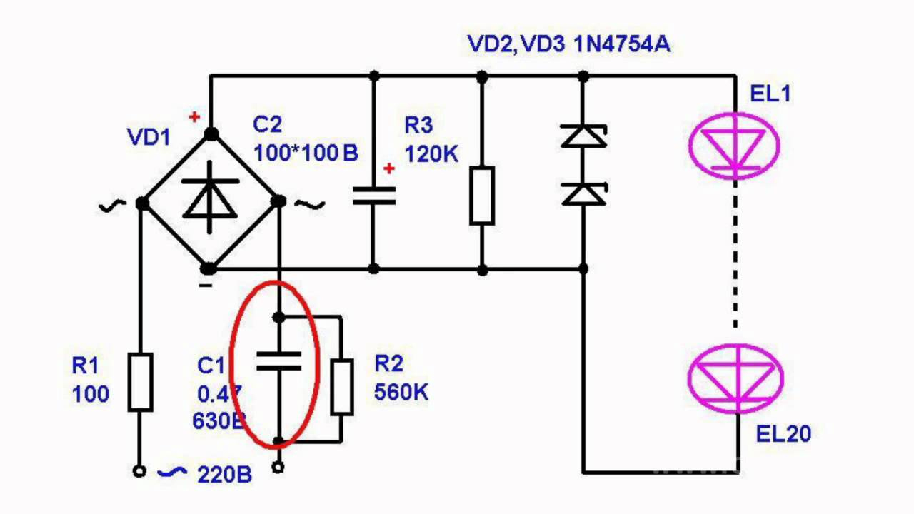 Simple Power Supply Circuits For Led Lamps - Youtube - Led Lighting Wiring Diagram