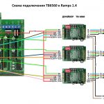 Tb6560 Stepper Wiring Diagram | Manual E Books   Tb6560 Wiring Diagram