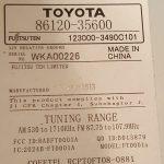 Toyota Fujitsu 86120 14 Wiring Diagram | Wiring Diagram   Toyota 86120 Wiring Diagram